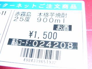 dc122908.jpg